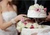 pièce montée mariage